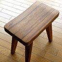 ウッドスツール 無垢 木製スツール 木製椅子 玄関椅子 いす 天然木スツール デザインチェアー シンプル モダン コンパ…