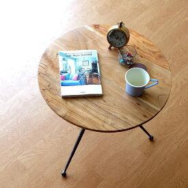 サイドテーブル 丸テーブル 木製 アイアン 脚 直径50cm ソファ ベッド ナチュラル 天然木 無垢 円形 アイアンとウッドのラウンドテーブル L
