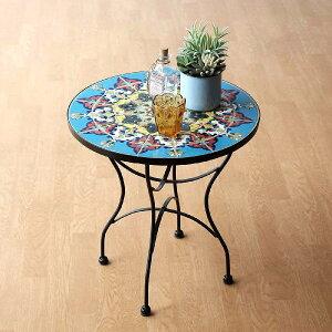 ガーデンテーブル タイル おしゃれ かわいい アイアン 円形 丸型 ガーデン 丸テーブル ガーデンファニチャー お庭 エクステリア ベランダ テラス バルコニー モザイクタイルのミニテーブル