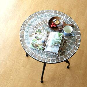 ガーデンテーブル タイル おしゃれ かわいい アイアン 円形 丸型 ガーデン 丸テーブル ガーデンファニチャー お庭 ベランダ テラス モザイクガーデンテーブル オリーブスター