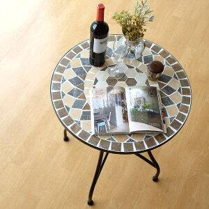 ガーデンテーブル タイル おしゃれ かわいい アイアン 円形 丸型 ガーデン 丸テーブル ガーデンファニチャー お庭 ベランダ テラス モザイクガーデンテーブル スモールフラワー