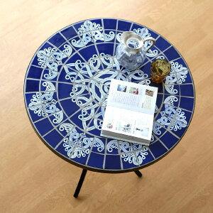 ガーデンテーブル タイル おしゃれ かわいい アイアン 円形 丸型 ガーデン 丸テーブル お庭 エクステリア ベランダ テラス バルコニー エレガント ガーデンモザイクテーブル ブルー&ホワイ