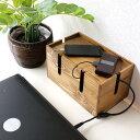 ケーブル収納 ボックス 箱 ふた付き ケーブルボックス コード収納 配線 タップ 隠す 目隠し コードケース 木製 配線コ…