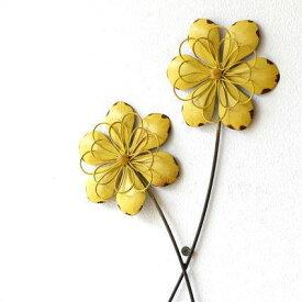 アートパネル ウォールデコレーション 壁掛け インテリア ウォールアート 花 フラワー アイアンの壁飾り アンティークイエロー