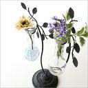 花瓶 花びん ガラス フラワーベース フラスコ型 アイアンリーフの一輪挿し 2ガラス
