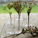 花瓶 花びん シンプル おしゃれ フラワーベース 三連ガラスベース