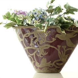 フラワーベース 花瓶 陶器 花器 おしゃれ アンティーク 花瓶 横長 口が広い 大きい フラワーベース 花入れ 花びん フラワーアレンジ 洋風 モダン かわいい デザイン 花瓶 インテリア フラワーベース 陶器のベース オーキッドバード