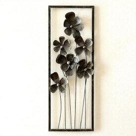 アートパネル 壁飾り 花 アイアン インテリア デザイン ウォールアート ウォールデコレーション アイアンのフラワーパネル D