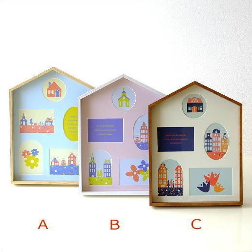 フォトフレーム 写真立て 壁掛け 卓上 かわいい おしゃれ 家族写真 ファミリー ベビー 複数 多面 ハウス デザイン 大きい フォトスタンド 北欧 ナチュラル ビッグなハウスフレーム 3カラー