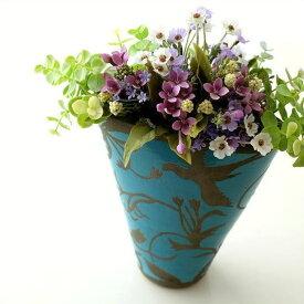 フラワーベース 花瓶 陶器 花器 おしゃれ アンティーク 花瓶 横長 口が広い フラワーベース 花入れ 花びん フラワーアレンジ 洋風 モダン かわいい デザイン 花瓶 インテリア フラワーベース 陶器のベース スモールブルー