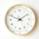 壁掛け時計 壁掛時計 掛け時計 掛時計 シンプル おしゃれ 木製 スイープムーブメント 音がしない 連続秒針 静音 デザ…