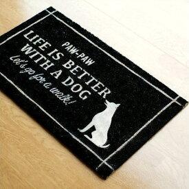 玄関マット 屋外 おしゃれ コイヤーマット ココヤシ ドアマット 外 室外 屋外用 犬 イヌ いぬ DOG かわいい ココマット ブラック 黒 カフェ コイヤーエントランスマット ドッグ