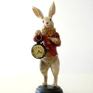 うさぎ ウサギ 置物 オブジェ 置時計 置き時計 卓上 時計 スタンドクロック テーブルクロック かわいい おしゃれ レトロ アンティーク風 ヨーロピアン ヨーロッパ風 雑貨 懐中時計 ラビット