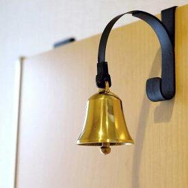 ドアベル 真鍮 おしゃれ インテリア かわいい 玄関 呼び鈴 店舗 アイアン アンティーク モダン デザイン 真鍮のドアベル ブラケットタイプ