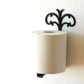 トイレットペーパースタンド 真鍮 アンティーク おしゃれ エレガント 壁掛け 壁付け 収納 ブラック 黒 トイレットペーパーストッカー ブラス壁掛ペーパーストッカー