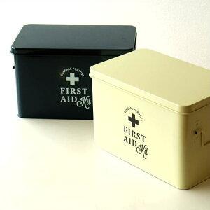 救急箱 おしゃれ かわいい インテリア 薬箱 薬入れ スチール ボックス 収納 小物入れ ふた付き 工具箱 エイドボックス 整理ボックス 小物収納 フェールエイドボックス 2カラー