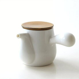 急須 おしゃれ 白 かわいい シンプル デザイン ティーポット 紅茶 陶器 美濃焼 日本製 和風 洋風 無地 モダン ステンレス 茶こし付き 焼き物 ビコ急須