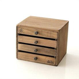 レターケース 木製 4段 小物入れ 卓上 机上 レターラック ミニチェスト 手紙 はがき 収納 レトロ アンティーク かわいい おしゃれ カントリー ナチュラル ウッドレターケース