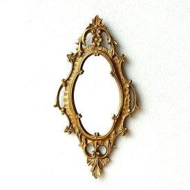 鏡 壁掛けミラー アンティークゴールド ウォールミラー エレガント アンティーク風 おしゃれ バロック調 クラシック レトロ 洋風 コンパクト デコレーションミラーGD