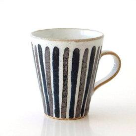 マグカップ おしゃれ 陶器 信楽焼 コーヒーカップ モダン 和風 和モダン レトロ 日本製 焼き物 染さび十草マグ