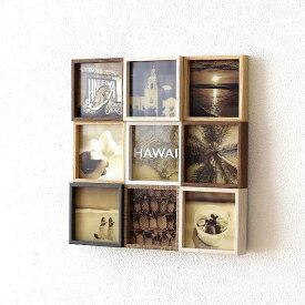 フォトフレーム 写真立て 壁掛け 卓上 正方形 木製 9面 9窓 9枚 小さい 小さめ 四角 複数 多面 おしゃれ シック モダン 木枠 ウッド フォトスタンド スクエア9連フォトフレーム