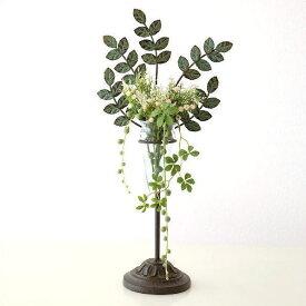 花瓶 ガラス フラワーベース シンプル おしゃれ アンティーク アイアンのグラスツリーベース