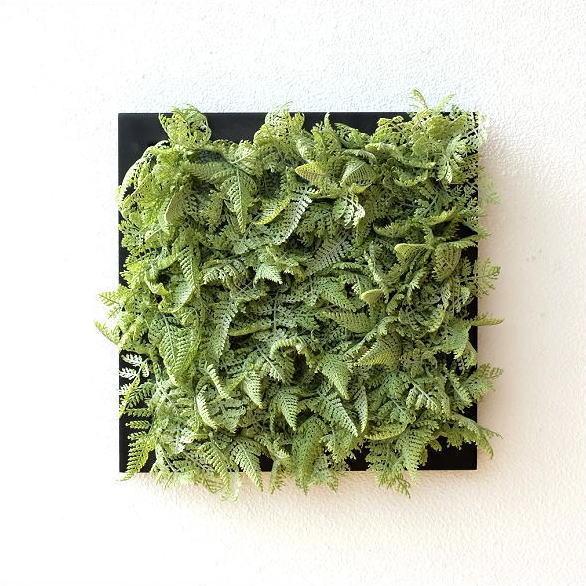 フェイクグリーン 壁掛け 光触媒 観葉植物 壁飾り 壁 インテリア リビング おしゃれ ディスプレイ ウォールパネル ウォールデコレーショングリーン B