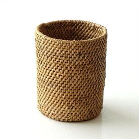 ペン立て アジアン おしゃれ アタ ペンたて ペンスタンド 鉛筆立て ナチュラル シンプル 自然素材 カトラリースタンド 丸 円柱 編み アタ ペンスタンド