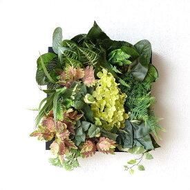壁飾り 観葉植物 壁掛け インテリア ディスプレイ フェイクグリーン 光触媒 壁面 オーナメント パネル ウォールデコレーショングリーン F