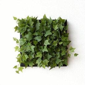 壁飾り 観葉植物 壁掛け インテリア ディスプレイ リビング 光触媒 壁面 オーナメント パネル ウォールデコレーショングリーン A
