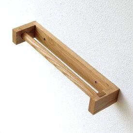 タオルハンガー オーク 天然木 木製 シンプル おしゃれ タオル掛け 木目 ナチュラル タオルバー トイレ 洗面所 オークウッドのタオル掛け