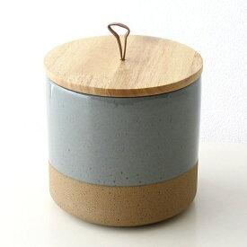 保存容器 陶器 ストッカー キャニスター おしゃれ ナチュラル 瓶 ケース 木製 ふた付き 小物入れ 木の蓋付ストーンジャーL