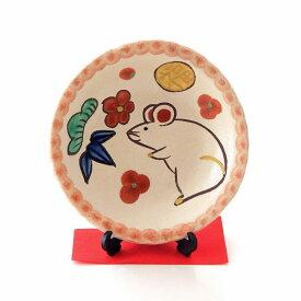 干支 ねずみ 置物 子 お正月 おしゃれ かわいい 陶器 お皿 瀬戸焼 日本製 インテリア オブジェ 縁起物 松竹梅 床の間 玄関 小物 干支絵皿 子