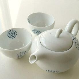 美濃焼 急須セット 陶器 きゅうす 大 おしゃれ かわいい 湯呑み 湯のみ 煎茶碗 ティーポット 茶器セット 和風 洋風 和食器 洋食器 粒丸紋ポット煎茶碗付き