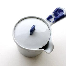 急須 伊万里 きゅうす おしゃれ かわいい 可愛い 日本製 陶器 白 ホワイト 洗いやすい楽らく急須 二