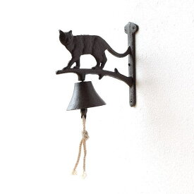ベル 呼び鈴 ガーデン 玄関 ガーデニング アクセサリー ネコ オーナメント オブジェ アイアン レトロ アンティーク アイアン猫ベル