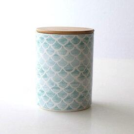 キャニスター 陶器 保存容器 おしゃれ ストッカー 小物入れ ふた付き フタ付 陶器のキャニスター A