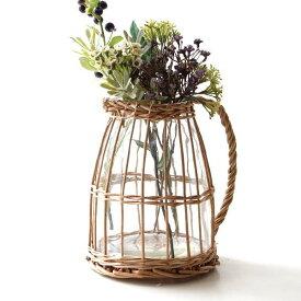 フラワーベース ガラス 花瓶 おしゃれ 柳 蔓 自然素材 ナチュラル 花器 シンプル スタイリッシュ デザイン VASE ガラスベース 丸型 丸い ポット 和風 洋風 インテリア ウィローとガラスのベース B