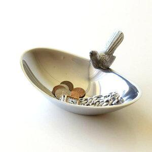 プレート トレー トレイ 小物 おしゃれ 小鳥 アルミ シルバー デザイン アクセサリートレイ 卓上 収納 ディスプレイ 小物置き バードオーバルプレート