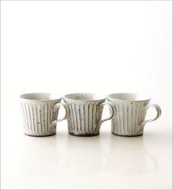 マグカップおしゃれ陶器大きい日本製可愛いコップ粉引き渋いシンプルアンティークマグ美濃焼焼き物土物大和食器和コーヒーカップライン和風デザインギフト結婚祝いインテリア雑貨粉引きマグ(マグカップ)