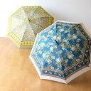 傘 長傘 日傘 UVカット 晴雨兼用 雨晴兼用 雨傘 レディース おしゃれ かわいい 花柄 エスニック 更紗柄アンブレラ 2タ…