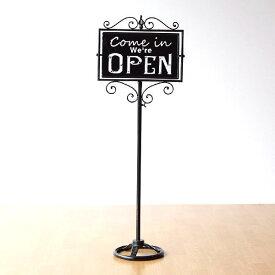 サインスタンド 看板 オープン クローズ サインボード ショップ 店舗 お店 カフェ 玄関 回転 OPEN CLOSED 開店 閉店 おしゃれ デザイン アイアンオープンクローズ回転スタンド