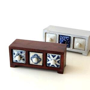 小物入れ 引き出し ミニチェスト 卓上 木製 陶器 アンティーク レトロ ブラウン ホワイト 茶 白 ウッド おしゃれ かわいい 可愛い アクセサリーケース 整理 収納 薬入れ 薬ケース 小物収納 陶