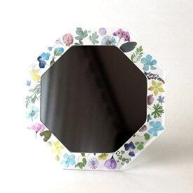 鏡 八角ミラー 八角形 壁掛け 卓上 おしゃれ かわいい 可愛い 風水 花 フラワー フローラルフレーム八角ミラー