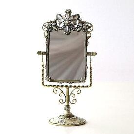 鏡 卓上ミラー おしゃれ アンティーク かわいい エレガント 化粧鏡 化粧ミラー メイクミラー スタンドミラー ジュエルフラワー