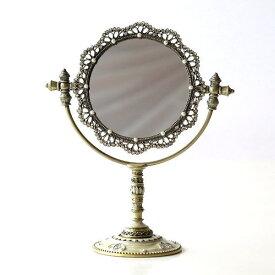 鏡 卓上ミラー おしゃれ アンティーク かわいい エレガント 化粧鏡 化粧ミラー メイクミラー スタンドミラー ラウンドビジュー