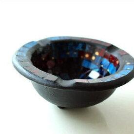 灰皿 おしゃれ 卓上 ガラス 小物入れ モザイクガラスの灰皿 サークル