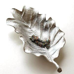 プレート トレー トレイ アルミ 小物 皿 金属製 シルバー 葉っぱ デザイン レトロ おしゃれ アンティーク アクセサリートレイ 卓上 収納 ディスプレイ 小物置き アルミのリーフプレート オー
