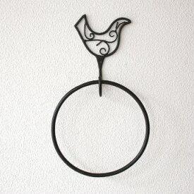 タオルハンガー アイアン タオル掛け 壁 おしゃれ かわいい アンティーク トイレ 洗面所 キッチン タオルリング タオルホルダー ふきん掛け 壁掛け ハンガー シンプル 丸 鳥 雑貨 アイアンリングハンガー バード