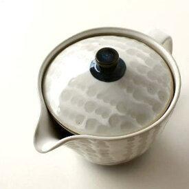 ティーポット 急須 陶器 粉引き 茶こし付き 和風 おしゃれ デザイン モダン ナチュラル 和食器 日本製 白 焼き物 有田焼 かわいい 粉引しずくポット